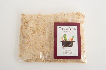 Chicken Broth Salt. A healthy alternative to chicken salt.